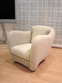 mini miller arm chair